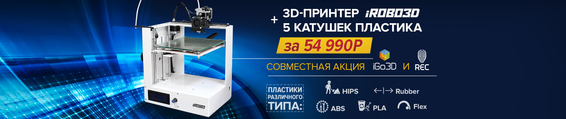 3D1900400