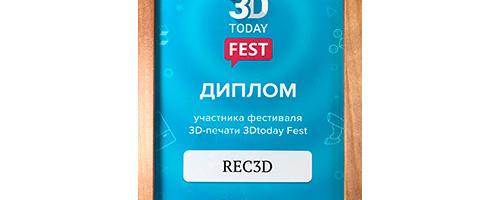 REC3D участник 3D today fest